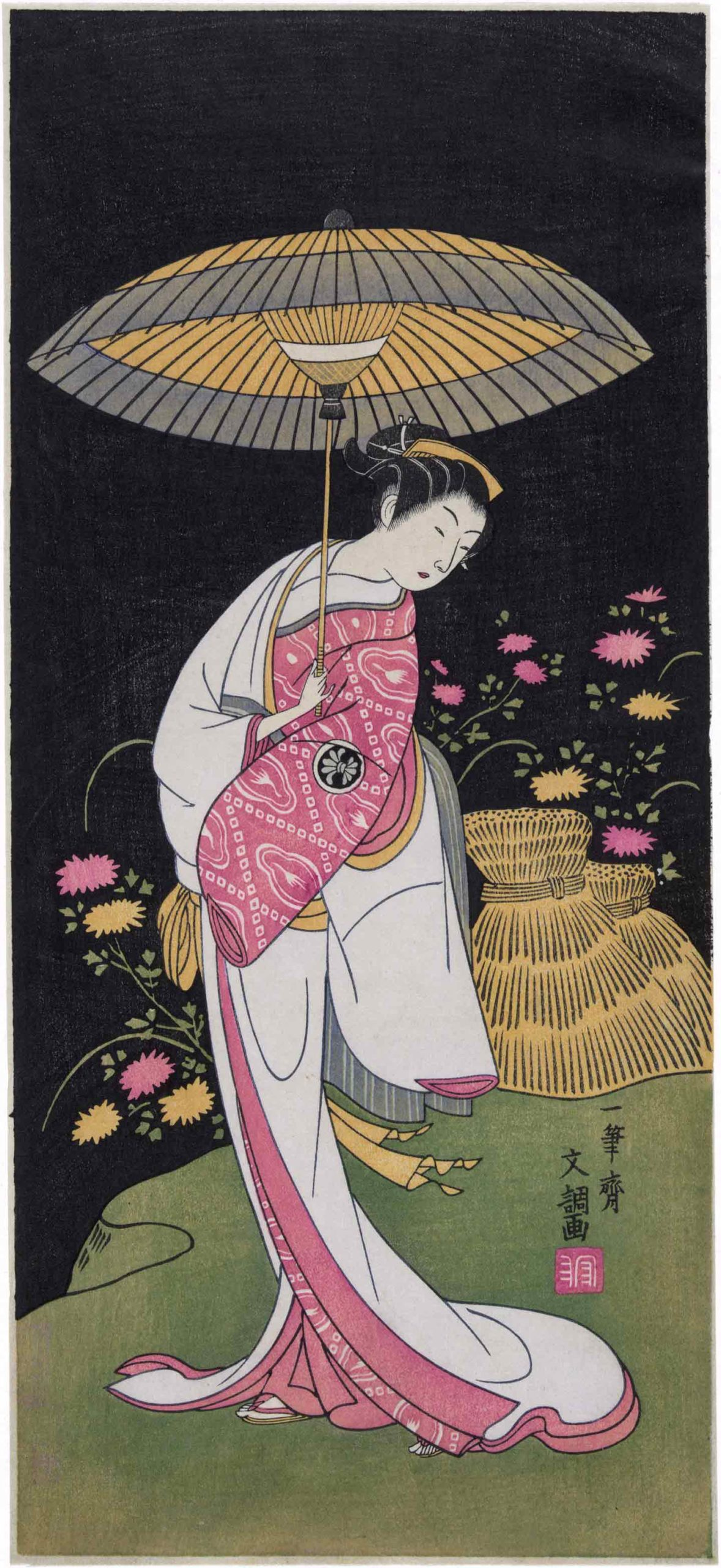 Print shows an actor portraying a woman holding an umbrella.