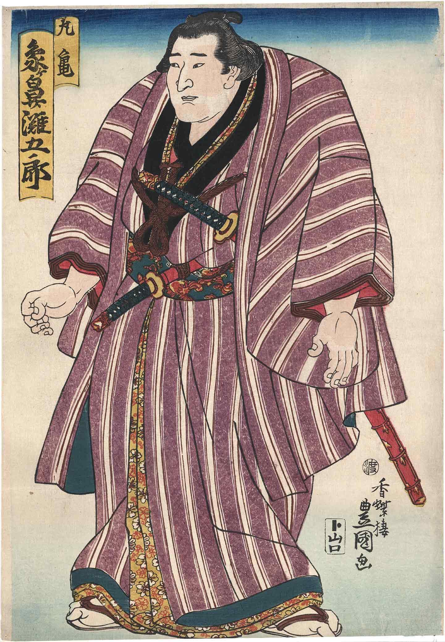 Full-length portrait of Zogahana Nadagoro, standing, facing left, wearing striped robe
